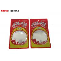 Buy cheap Vivi Printing Air Isolation Vacuum Pack Food Bags For Fresh Dry Meat Packing from wholesalers