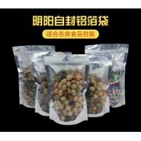 Buy cheap Re-closable Glossy Finish Aluminum Foil Packaging Bags From 10mm To 30mmJ from wholesalers