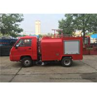 Buy cheap FORLAND 4x2 Chassis Mini Fire Fighting Truck , Forest Fire Engine Vehicle from wholesalers