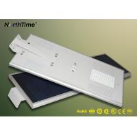 China Bridgelux 70W All in One Integrated Solar Street Light With 7500-8000 Lumens on sale