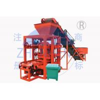 Wholesale Semi Automatic QT4-25Hydraulic Block Making Machine High Capacity 12 Months Warranty from china suppliers