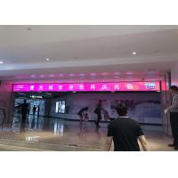 Buy cheap Banner / Signage Indoor Led Display ScreenP3mm High Refresh Rate Magnet Module from wholesalers
