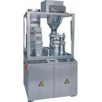 Buy cheap CE Full automatic capsule filling machine for pesticide, feed, chemical fertilizer,pigment from wholesalers