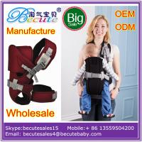 China 2016 New Style High Quality  Baby Stroller 3 in 1 made in China on sale