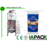 Buy cheap 1kg Sugar Packing Machine Vertical Packing Machine With Volumetric Cup  up to 60 packs per min from wholesalers