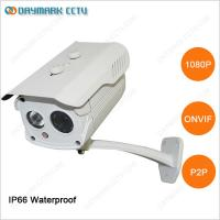 Buy cheap IR Night Vision Weatherproof 2MP IP Camera Array LED from wholesalers