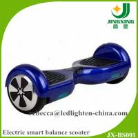 Buy cheap 2016 newest 2 wheel self smart balance electric scooter from wholesalers