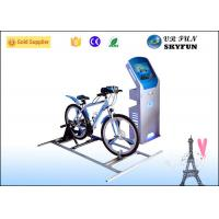 Wholesale Leisure Sport 9D Virtual Reality Bike With 42 Inch Touch Screen / Virtual Cycling Simulator from china suppliers