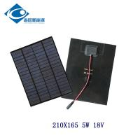 Buy cheap 18V 5W PET flexible solar panel for solar power toy car ZW-5W-18-P Silicon Solar PV Module from wholesalers