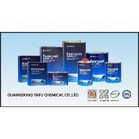Buy cheap Yatu Automotive Paint, Automotive Refinish product