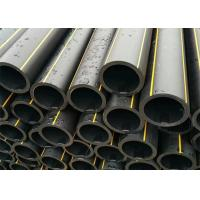 Buy cheap Poly gas pipe risers suppliers gas pipe hdpe sdr where to buy hdpe gas pipe hdpe yellow gas pipe from wholesalers