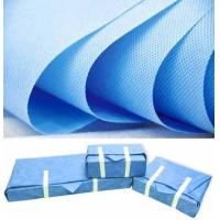Buy cheap Agricultural SMS Non Woven Fabric Mothproof Non Woven Disposable Products from wholesalers