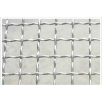 Buy cheap 304 304l 316 316L stainless steel crimped wire mesh for roasting of flour food and meat from wholesalers