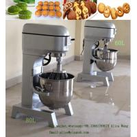 Buy cheap 304 Stainless Steel Modern Bakery Equipment 64 Tray Gas Oven 64 Pan YX-64G from wholesalers