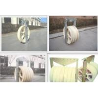 Wholesale Conductor Pulley Block from china suppliers