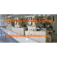 Buy cheap Bubble Gum Processing Equipmen from wholesalers