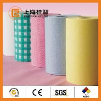 Buy cheap High Absorbency Spunlace Wipes Spunbond Non Woven Fabric Yellow from wholesalers