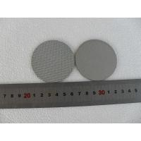 China stainless steel sintered micron mesh / multi-layer filter screen / stainless steel micron screen on sale