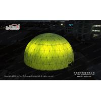 Buy cheap Outdoor Projection Geodesic Dome Tent for Special Event from Liri Tent from wholesalers