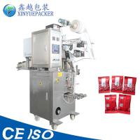 Buy cheap Durable Automatic Vertical Packing Machine 20-50 Bags/Min Speed For Green Tea / Black Tea from wholesalers