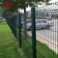 Buy cheap 3D Curved Wire Mesh Fence Welded Wire Mesh Fence 200x50mm Powder Coated product