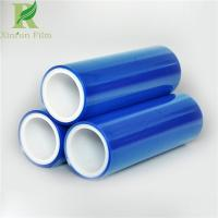 Buy cheap 0.02-0.20mm Excellent UV Resistant Self Adhesive Blue PE Protective Film from wholesalers