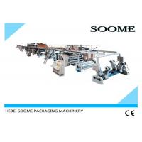Buy cheap Automatic Corrugated Cardboard Production Line Corrugated Box Making Machine Fast Delivery from wholesalers