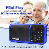 Buy cheap EQ effect portable FM radio subwoofer speaker with LED flashlight from wholesalers