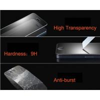 Buy cheap Screen Protector for mobile phone from wholesalers