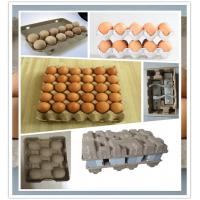Buy cheap 2020 low price china egg tray machine paper recycling machine prices from wholesalers
