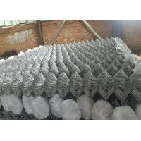 Buy cheap 4 ' x 50 ' Galvanized 9 Gauge Chain Link Fence Fabric , Garden Fence Panels from wholesalers