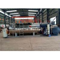 Buy cheap Natural Circulation Horizontal Steam Boiler For Food And Brewery Factory from wholesalers