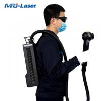 Wholesale Air Cooling 150W 220VAC Rust Cleaning Laser Machine from china suppliers