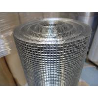 Buy cheap Pvc Coated Welded Wire Mesh Panels 1/4 X 1/4 For Runway Enclosures / Egg Baskets from wholesalers