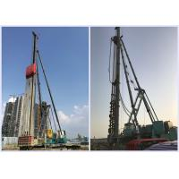 Buy cheap Excavator Mounted Pile Driving Equipment from wholesalers