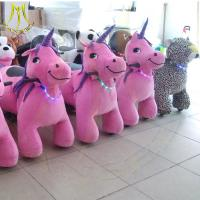 Buy cheap Hansel shopping mall moving electric mountable animal plush ride from wholesalers
