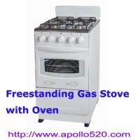 Buy cheap Cooking Appliance Gas Stove with Oven for Mother's Day from wholesalers