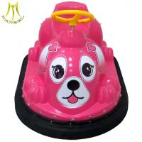 Buy cheap Hansel children indoor games electric ride on kids steering wheel bumper car from wholesalers