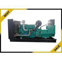 Wholesale 200kw Industrial Diesel Generators AMF ATS , Hospital Diesel Electric Generator from china suppliers