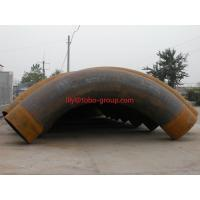 Buy cheap 90degree steel pipe bend from wholesalers