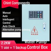 Buy cheap Water Pump Control Box AC Motor Contactor 3 Phase AC380/400V One Use One Back Auto Manual Mode from wholesalers