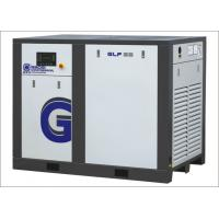 Buy cheap High Efficiency Refrigerator Low Pressure Air Compressor , 55 KW 9.5 m³/min from wholesalers