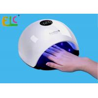 Buy cheap Professional UV Nail Lamp / UV LED Nail Dryer for Curing All Nail Gel 33 Beads 48w Rainbow 9 from wholesalers