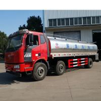 Buy cheap Large Capacity Tanker Truck 8x4 FAW Diesel Fuel Storage Tank Truck Euro III from wholesalers