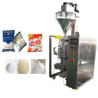 Buy cheap Packaging machine Quad seal bag milk powder packing machine from wholesalers