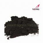 Buy cheap Presintered Ferrite Magnetic Powder from wholesalers