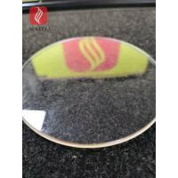 Buy cheap Glass manufacturer customized shapped heat tempered glass 6mm low-iron with polished edges round shape from wholesalers
