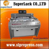 Buy cheap Factory Produce PS/CTP Plate Register Punch Machine go with Offset Printer from wholesalers