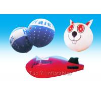 Wholesale Cloud Helium Cartoon Balloon Show InflatableAdvertising Blimp from china suppliers