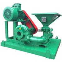 Buy cheap Oil & Gas Drilling Mud Recovery System Mixing Hopper 11000W Motor Powered from wholesalers